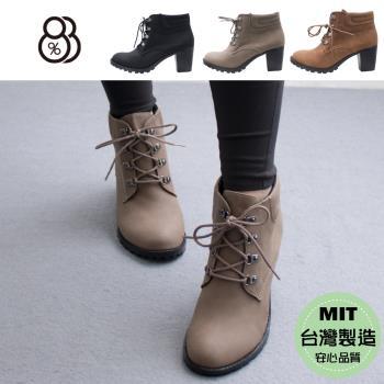 【88%】秋冬穿搭款 英倫個性麂皮繫帶 7cm高跟 粗跟 短靴 3色