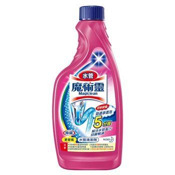 魔術靈水管清潔劑 500ml更替瓶
