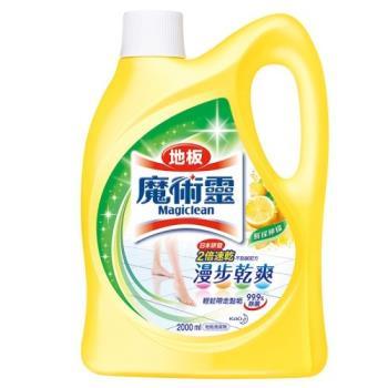 魔術靈 地板清潔劑鮮採檸檬2000ml
