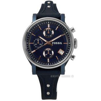 FOSSIL / ES4113 / Original Boyfriend 雅典娜三環計時真皮手錶 復古藍色 38mm