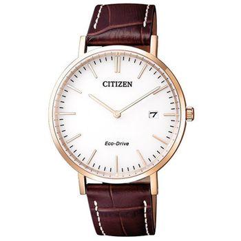 【CITIZEN 星辰】光動能簡約紳士皮帶男用腕錶(38mm/AU1083-13A)