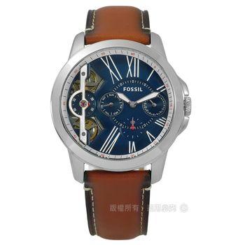 FOSSIL / ME1161 / TWIST 尊王工業風機械鏤空雙機芯真皮手錶 藍x咖啡 44mm