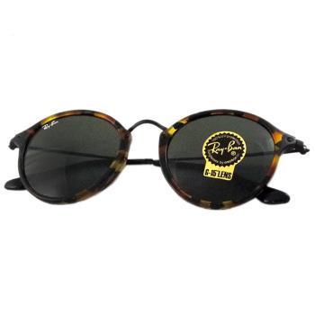 【Ray Ban 雷朋】亞洲版復古圓框太陽眼鏡_琥珀框-墨綠鏡片(2447F-1157)