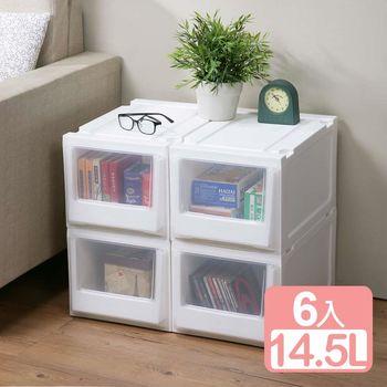 《真心良品x樹德》白色積木系統式單抽隙縫收納櫃14.5L (6入)