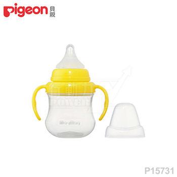 日本《Pigeon 貝親》學習水杯莫哭杯【奶嘴型】