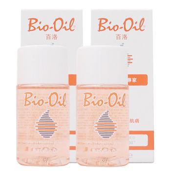 百洛Bio-Oil  護膚油 60ml (二入)-孕媽妊娠期推薦專用