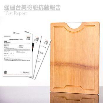 【佳工坊】無接縫抗菌天然孟宗竹碳化砧板(3件組)