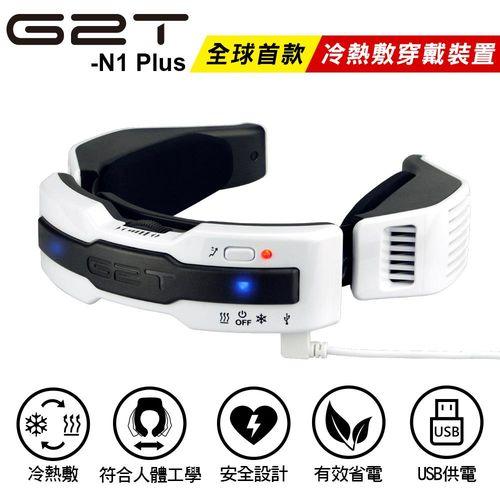 G2T-N1 Plus 穿戴式2in1冷暖智能圍巾