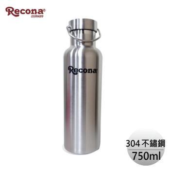 【日本RECONA】#304不鏽鋼手提保溫瓶750ml