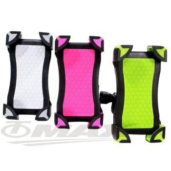 omax矽膠防滑鷹爪自行車手機架-2入(顏色隨機)