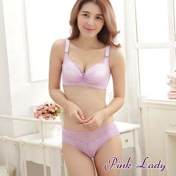 【PINK LADY】美波爆乳拉提機能蕾絲B罩成套內衣8857(紫)