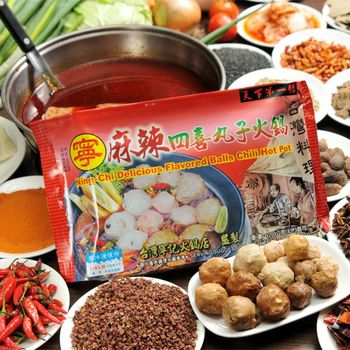 《寧記》葷食鍋底系列三件組(韓國泡菜+東北酸菜+麻辣四喜丸)