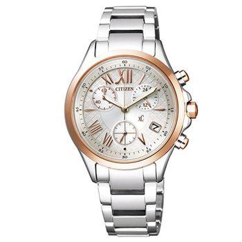 CITIZEN xC 光動能羅馬菱格紋計時腕錶-銀x玫瑰金/32mm/FB1404-51A