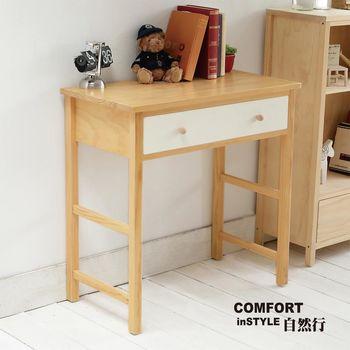 CiS自然行實木家具 書桌-電腦桌-化妝桌-邊桌W90cm(原木象牙白色)