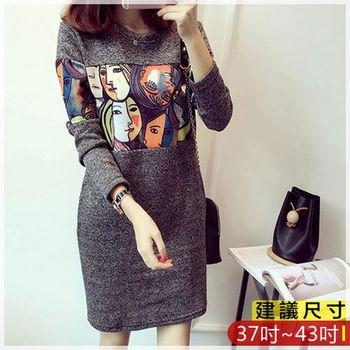 WOMA-X663韓版時尚印花休閒洋裝(黑/深灰)WOMA中大尺碼洋裝X663
