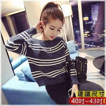 WOMA-X680韓版寬鬆條紋一字領上衣(紅/藍)WOMA中大尺碼上衣X680