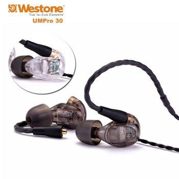 【Westone】UMPro30專業監聽級可換線入耳式耳機