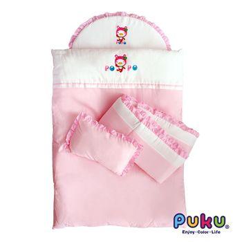 PUKU藍色企鵝 PUKU七件式寢具組-L 粉色