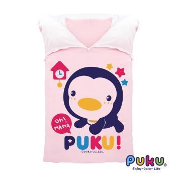 PUKU藍色企鵝 PUKU安全睡袋106*136cm-粉色