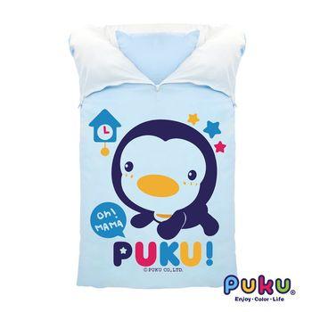 PUKU藍色企鵝 PUKU安全睡袋106*136cm-水色