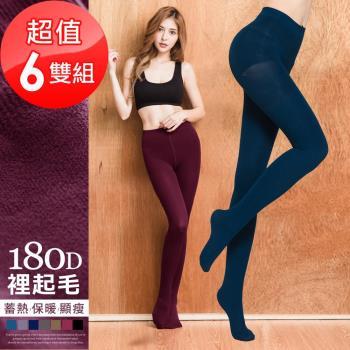 BeautyFocus (6雙組)180D提臀刷毛保暖褲襪(5408)