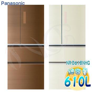 【送商品卡+不沾鍋★Panasonic國際牌】610L變頻雙科技四門冰箱NR-D618NHG(送拆箱定位)