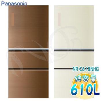 【送商品卡+不沾鍋★Panasonic國際牌】610L變頻雙科技三門冰箱NR-C618NHG(送拆箱定位)