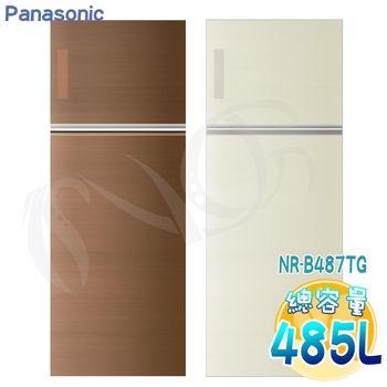 【送商品卡+不沾鍋★Panasonic國際牌】485L無邊框變頻雙門冰箱NR-B487TG(送拆箱定位)
