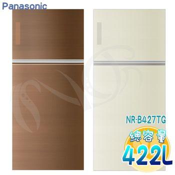 【Panasonic國際牌】422L無邊框變頻電雙門冰箱NR-B427TG(送拆箱定位)