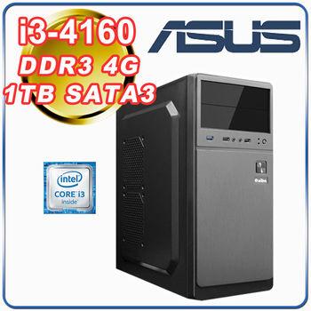 |華碩H81平台|小資首選 Intel i3-4160雙核 4G記憶體 1TB大容量硬碟 雙核文書桌上型電腦