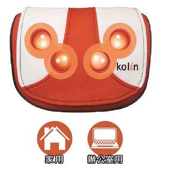 (福利品)【Kolin 歌林】溫熱揉捏按摩墊 KMA-LN002