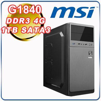 |微星H81平台|小資首選 IntelG3260雙核 4G記憶體 1TB大容量硬碟 雙核文書桌上型電腦