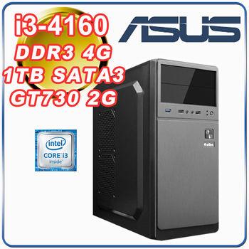 |華碩H81平台|小資首選 Intel I3-4160雙核 4G記憶體 1TB 獨顯高效電玩機