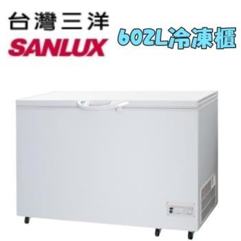 【SANLUX 台灣三洋】  602公升冷凍櫃 SCF-602T