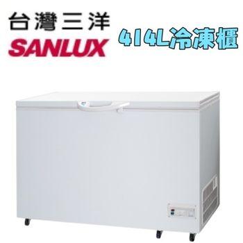 SANLUX 台灣三洋 414公升冷凍櫃 SCF-415T