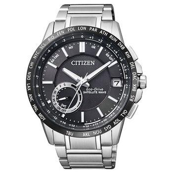 CITIZEN 星辰 Eco-Drive 商務時尚未來衛星對時男用腕錶-黑x銀/44mm/CC3007-55E