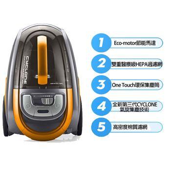 《全新出清品》【Whirlpool惠而浦】吸塵器VCK4509R