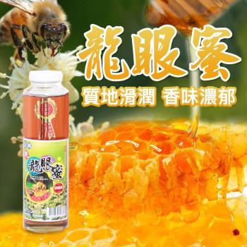 【非常元氣金鼎獎】100% 純蜂蜜850g/瓶*1瓶(5種口味任選)