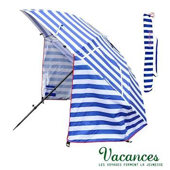 【VACANCES】戶外 活動式 海軍藍 兩用型 摺疊 抗UV 遮陽傘