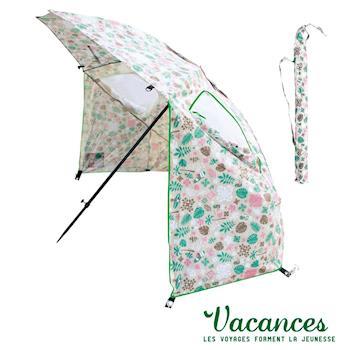 【VACANCES】戶外 活動式 歡樂叢林 兩用型 摺疊 抗UV 遮陽傘