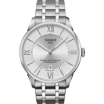 TISSOT 杜魯爾系列機械動力80腕錶-銀/42mm T0994071103800