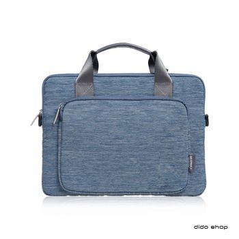 【dido shop】Macbook 12吋 雪花紋系列筆電保護套 電腦包 筆電包 (CL169)