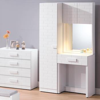 【時尚屋】[G17]漢娜烤白3尺鏡台-含椅子G17-A027-5