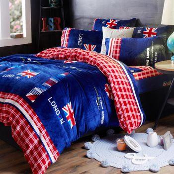 生活提案-法蘭絨 雙人四件式 兩用毯被套舖棉床包組-倫敦之心