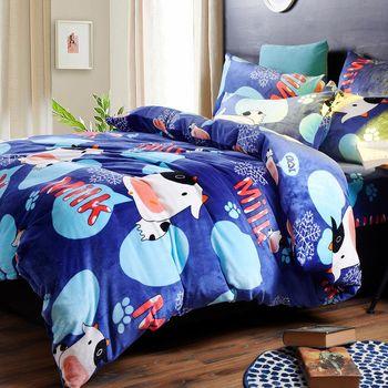 生活提案-法蘭絨 雙人四件式 兩用毯被套舖棉床包組-哞哞牛