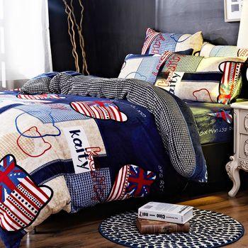 生活提案-法蘭絨 單人三件式 兩用毯被套舖棉床包組-凱蒂寶貝