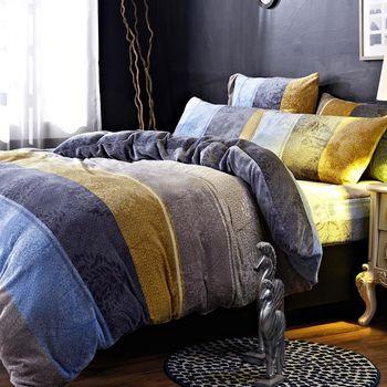 生活提案-法蘭絨 單人三件式 兩用毯被套舖棉床包組-索思