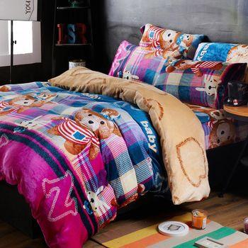 生活提案-法蘭絨 單人三件式 兩用毯被套舖棉床包組-泰迪寶貝