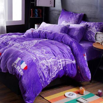 生活提案-法蘭絨 單人三件式 兩用毯被套舖棉床包組-甜蜜依戀(紫)