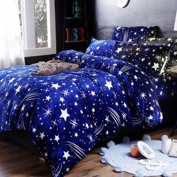 生活提案-法蘭絨 單人三件式 兩用毯被套舖棉床包組-星光點點